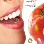 1 Page dental Ad Woman and Apple-768x1024