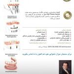 persian_magazine_ad copy-791x1024