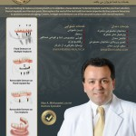 persian_magazine_ad_4-768x1024