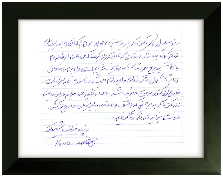 testimonial-framed-950-2