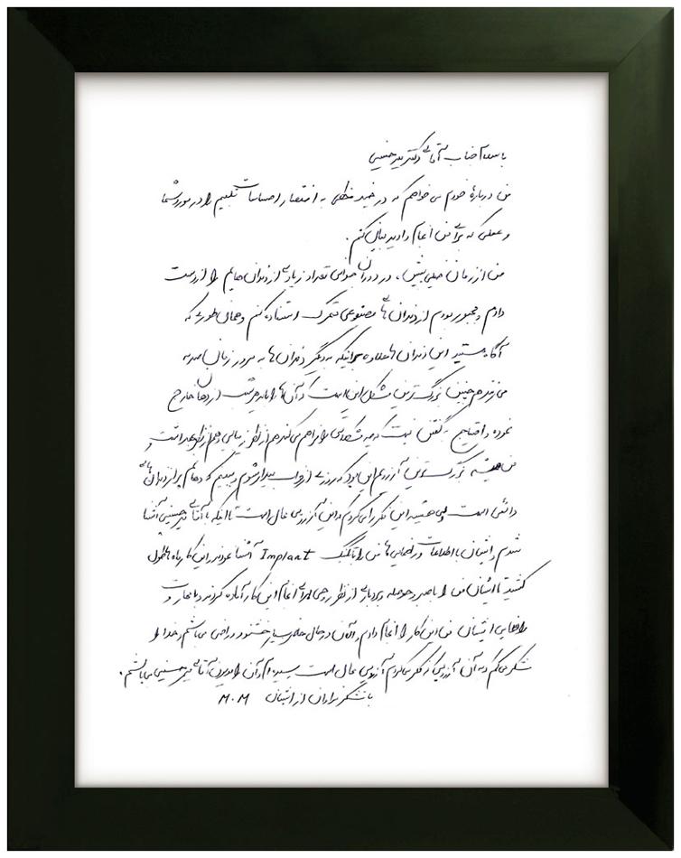 testimonial-framed-950-41